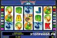 Онлайн-казино: ваш прибыльный досуг!