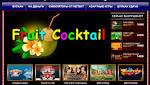 Азартные игры на  igrovye-apparaty-vulcan.com