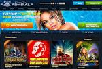 Онлайн казино - лучшее предложение любителям азартных игр!
