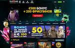 Онлайн-казино: выигрышный выбор азартных людей!