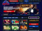 Яркий и красочный мир виртуальных азартных игр