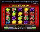 Бесплатные игры в онлайн-казино - первая ступень к будущему успеху!