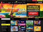 Онлайн-казино: азартное приключение у вас дома!