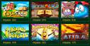 Турниры в онлайн-казино на игровых аппаратах - что это и как принять участие?