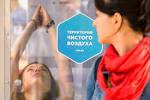 АНАЛИТИКА ОНЛАЙН: Рынки государственного долга задавят рубль