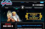Твои преимущества в онлайн-казино