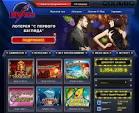 Ваше знакомство с онлайн казино: помощь новичкам