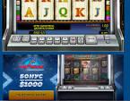 Онлайн-казино - ваша доза адреналина!