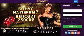 подаренный azino777 бонус бонус при регистрации