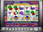 Особенности и преимущества игровых автоматов на igrovye-avtomaty-eshki.com