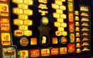 Игровые аппараты в онлайн казино