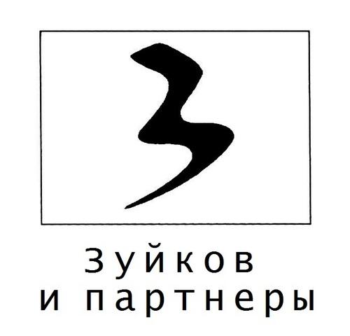 « Зуйков и партнеры» снова в лидерах рынка