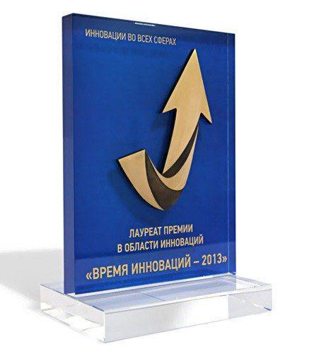 Продолжается прием заявок на соискание Пятой Юбилейной Премии в области инноваций « Время инноваций - 2015»