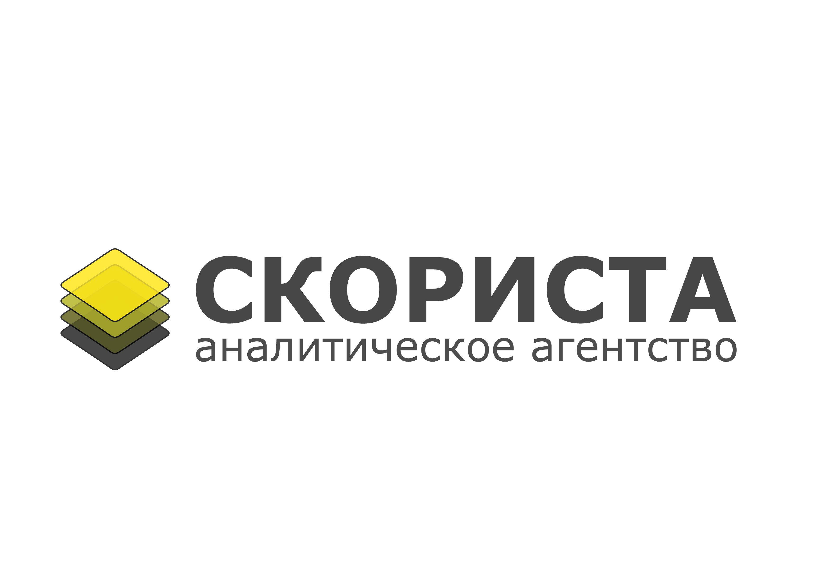 Венчурный фонд Life. SREDA инвестирует в скоринговый проект Scorista. Ru