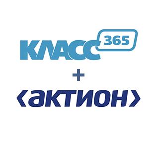 Медиа-группа « Актион» стала инвестором облачного сервиса для торговли и склада Класс365