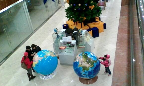 Выходные с пользой для здоровья: экскурсия, вход свободный, подарок! И оздоровительный франчайзинг во всех регионах!