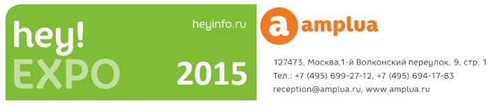 Приглашаем на C&B конференцию Hey! Expo 2015 « Мотивация, здоровье и результативность. Думать. Делиться. Достигать»
