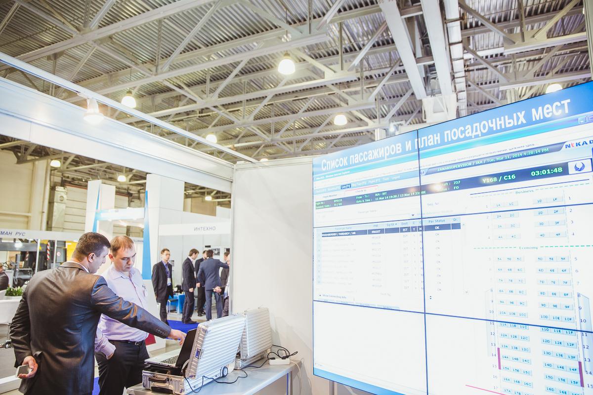 Zamar AG представила инновационную систему поиска исчезнувшего багажа