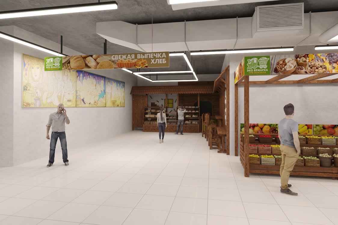 Эко ярмарка-выставка « 3 вокзала» и ПК « Эко 21 век»