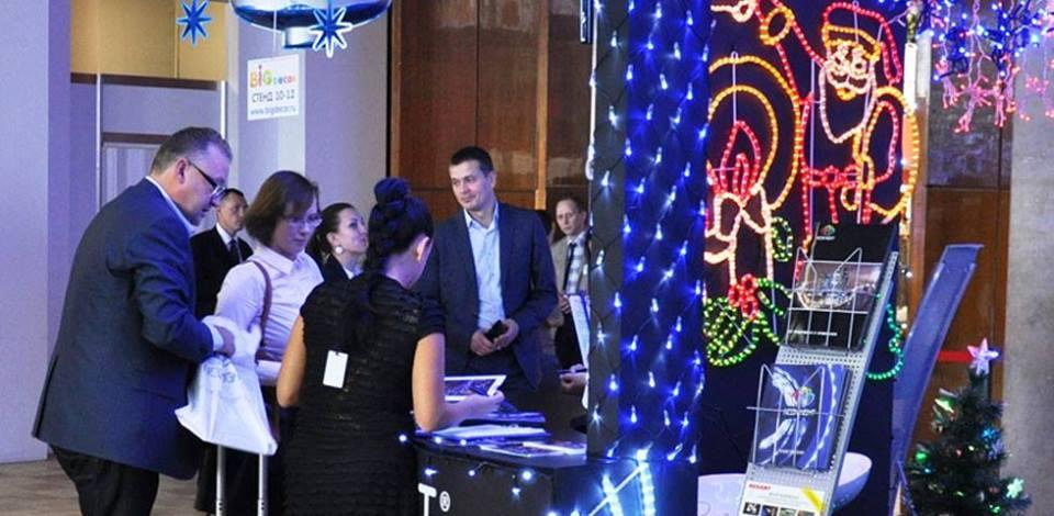 10 сентября 2015 прошел Круглый стол АКМР « Новогодние проекты продвижения территорий»