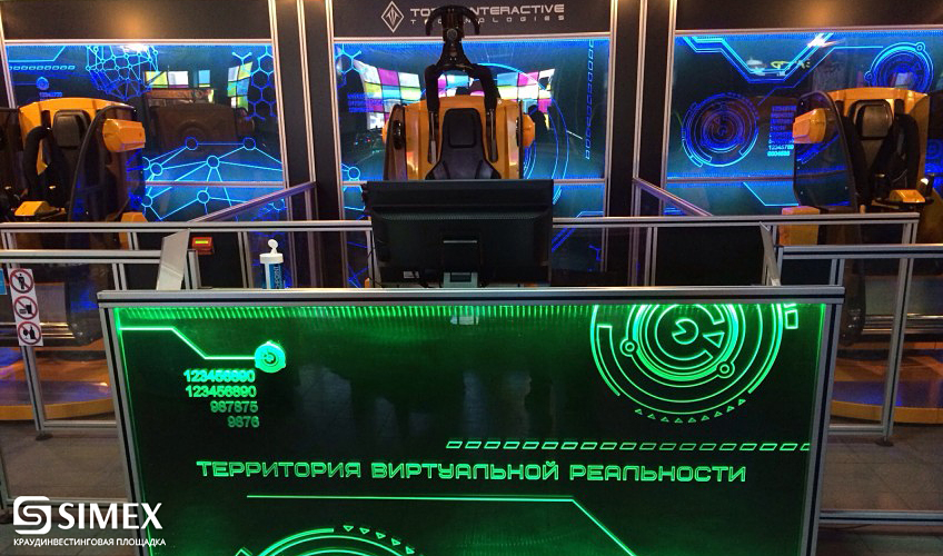 Торжественное открытие аттракциона виртуальной реальности StarBlade 25 Ноября 2015 года