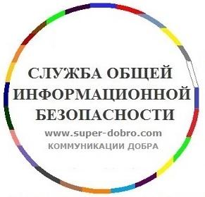 """"""" юрист Всесильного """" и Президент РФ улучшат здоровье в обществе!"""
