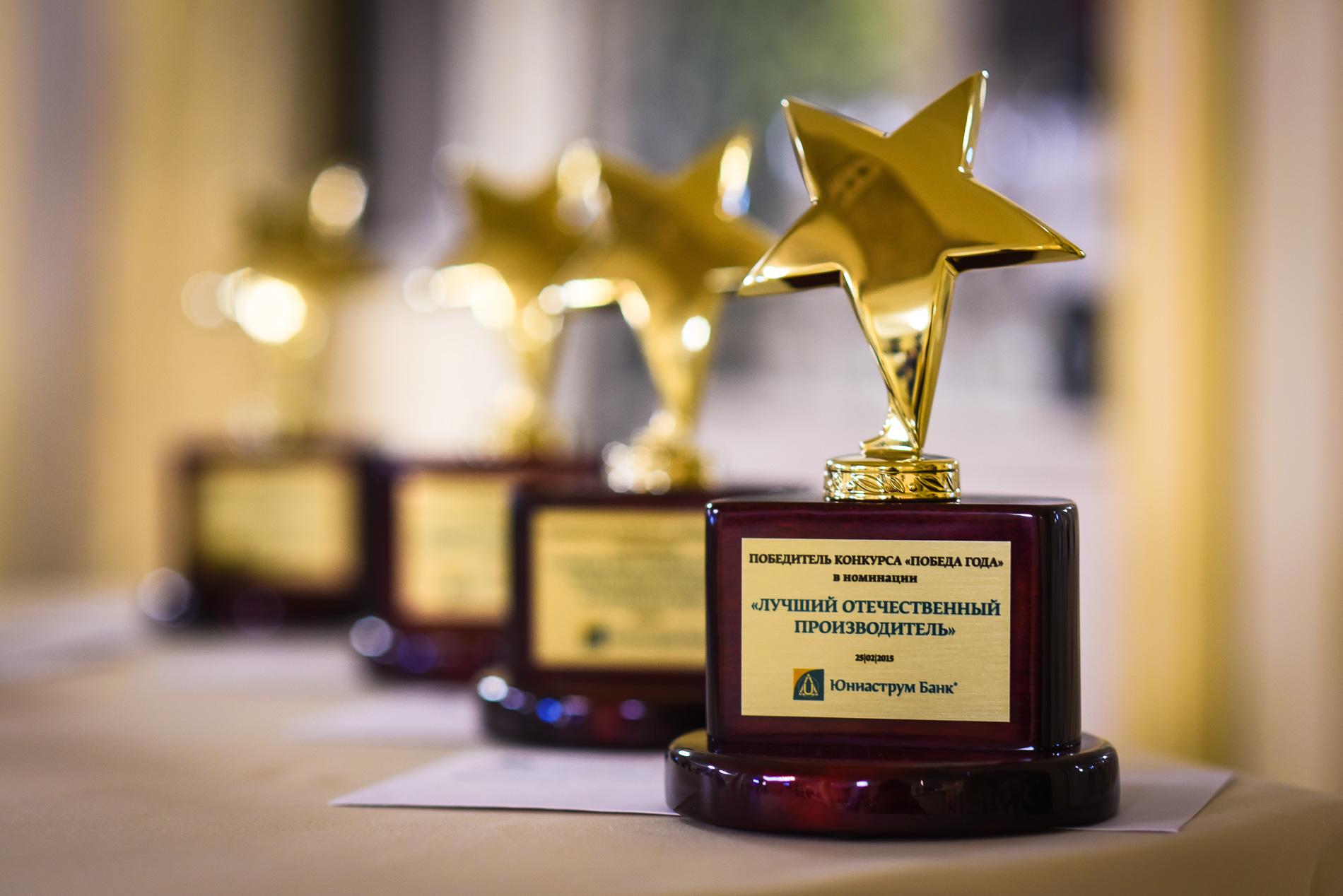 « Юниаструм Банк» наградил лучших предпринимателей юга России