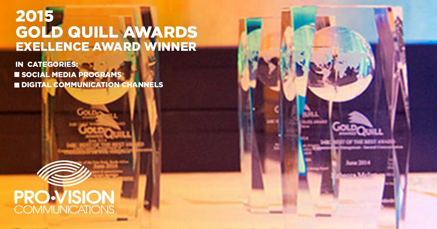 Pro-Vision Communications - победитель IABC 2015 Gold Quill Awards