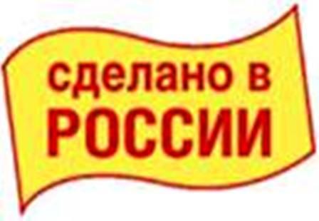 Сделано в РФ: непромокаемый нагрудник « Курносики»