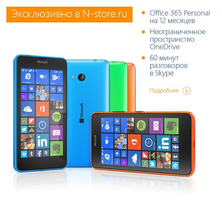 Смартфон Microsoft Lumia 640 поступил в продажу в РФ