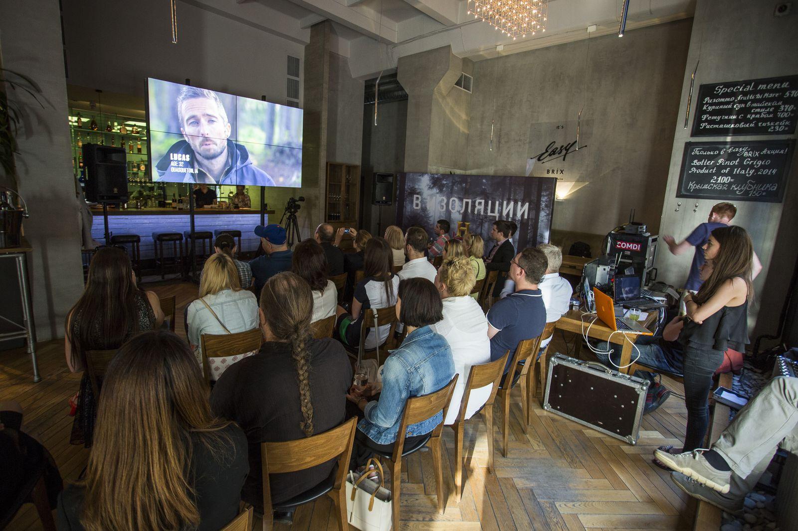 Телевизионный канал HISTORY пригласил гостей « Афимолл Сити» провести день « В?изоляции»