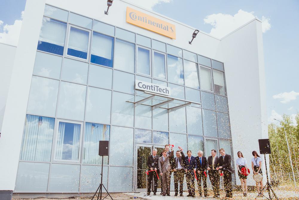 Pro-Vision организовало торжественный запуск производственных мощностей нового предприятия Continental в Калуге