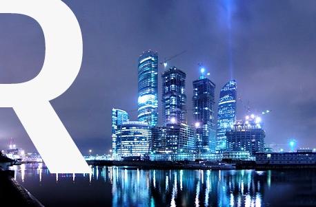 Ренессанс Инвестментс: Итоги I полугодия на московском рынке коммерческой недвижимости.