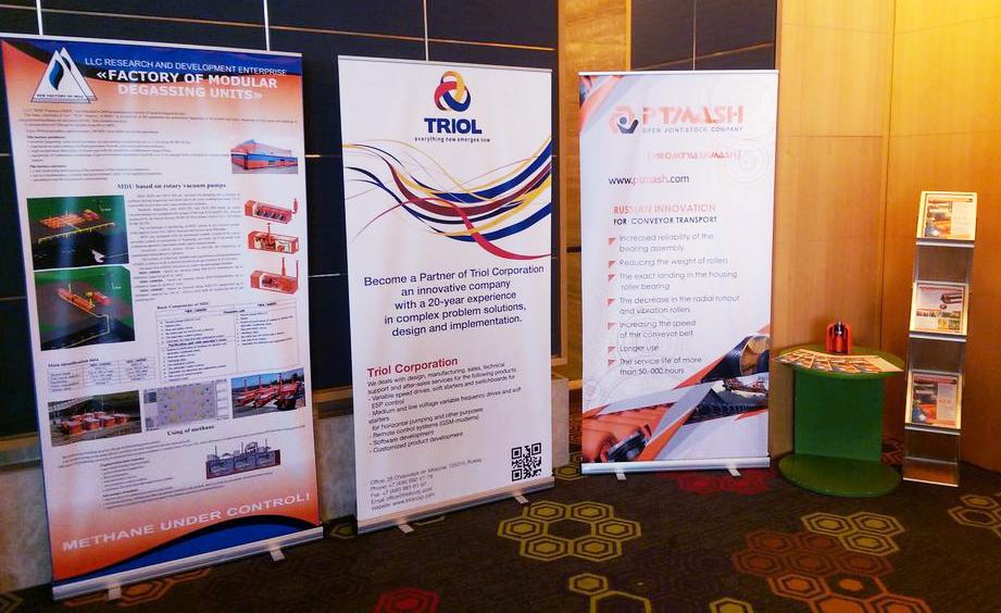 Корпорация Триол на Индонезийско-Российском Бизнес Форуме