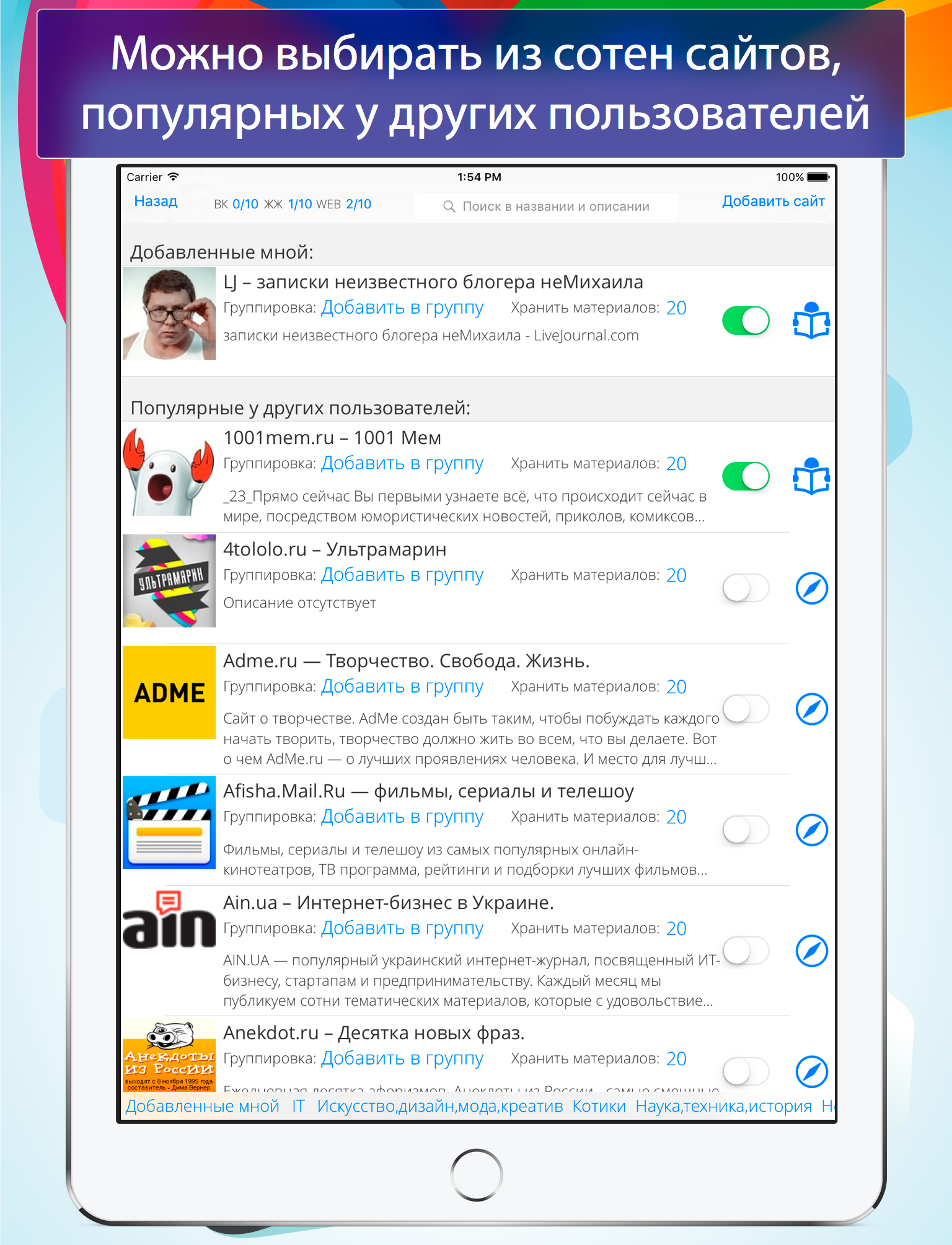 Офлайн-браузер Мегалента показал альтернативу традиционному веб√сёрфингу