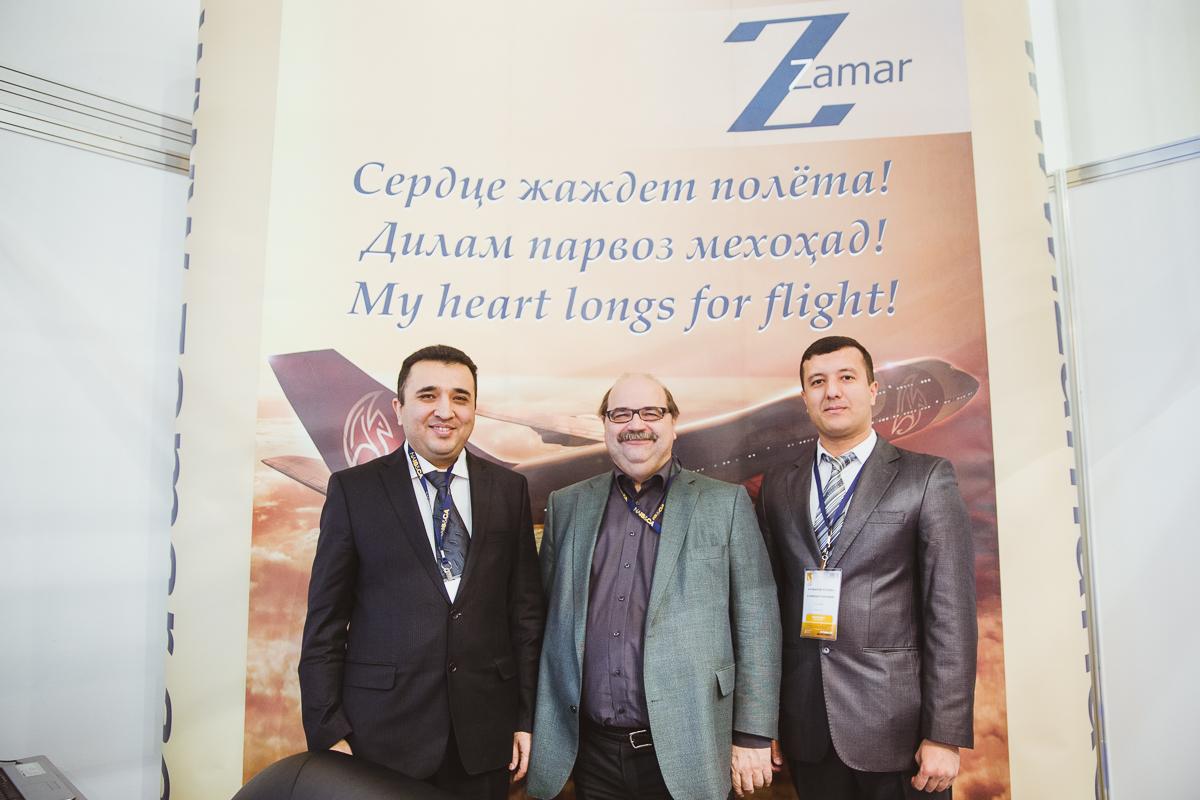 Zamar AG надежно защитит личные данные российских пассажиров