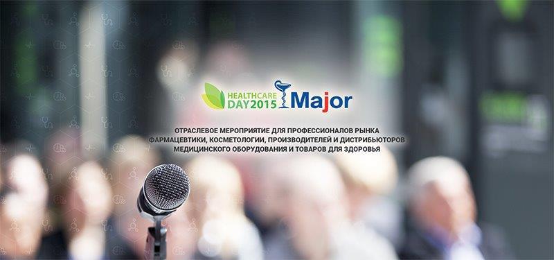 « Major Health Care Day. Логистика на службе красоты и здоровья»