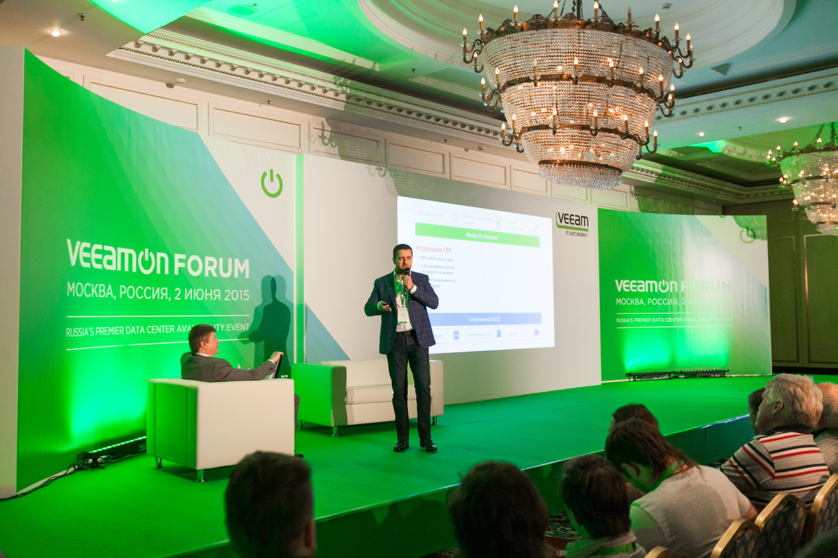 Pro-Vision Communications поддержало VeeamON Forum Moscow