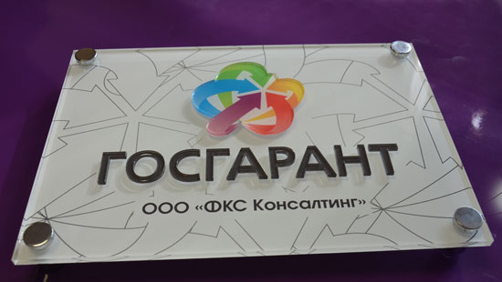 Правительство столицы России удешевляет исполнение госконтрактов для предпринимателей на 6-10%