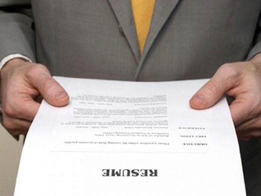 Naim. Ru снизил цену на доступ к базе данных портфолио
