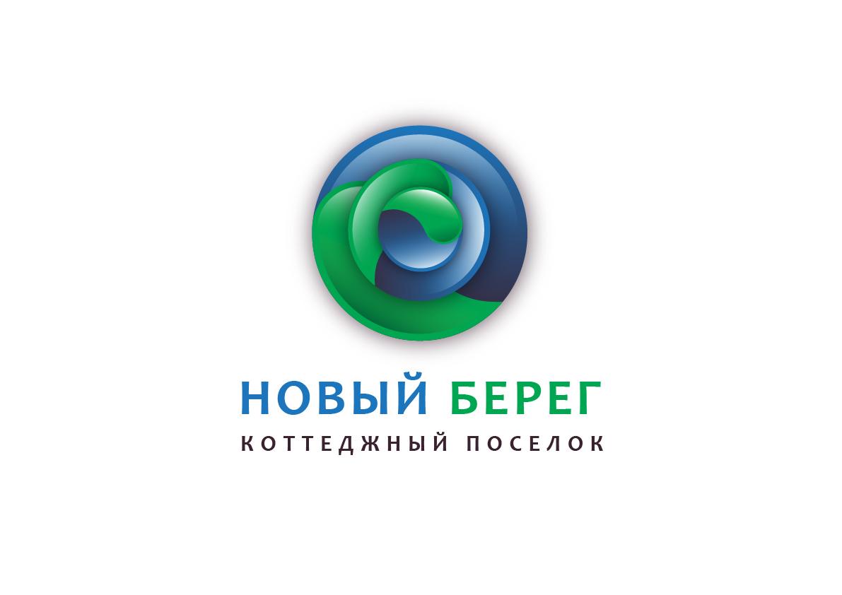 """Фирма """" Новый берег """" глубоко рассматривает: спрос на недвижимость в условиях экономического спада в РФ"""