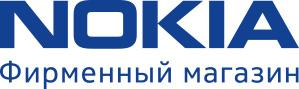 Смартфоны Lumia 532 и 435 доступны для предзаказа в фирменном магазине Nokia N-Store. Ru