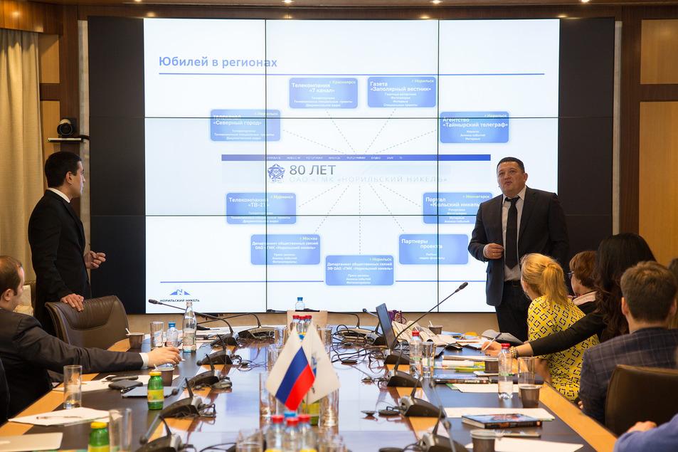 « Норильский никель» поведал на бизнес-завтраке АКМР о новых формах коммуникаций глобальной организации
