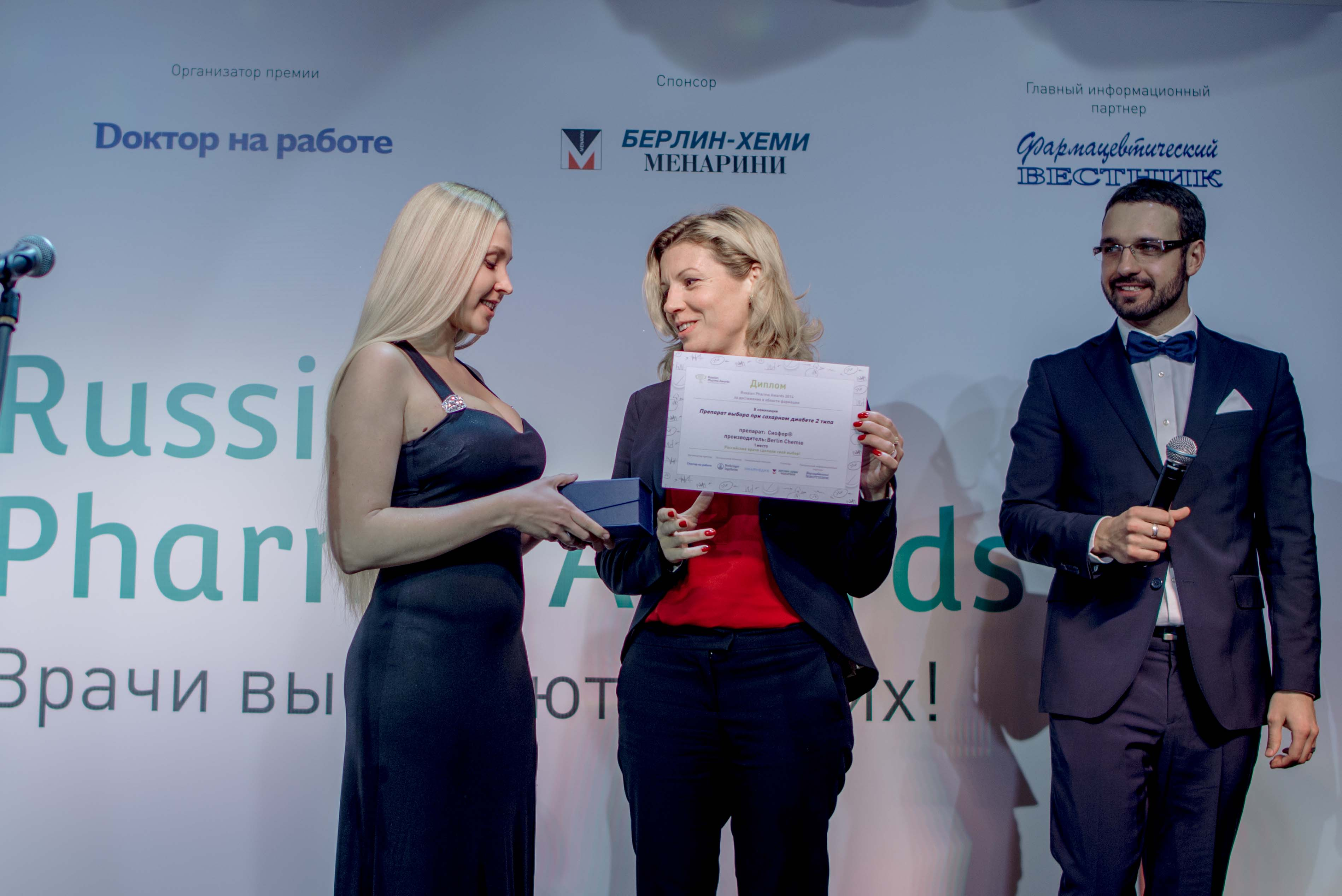 Russian Pharma Awards 2014: Врачи сделали собственный выбор!