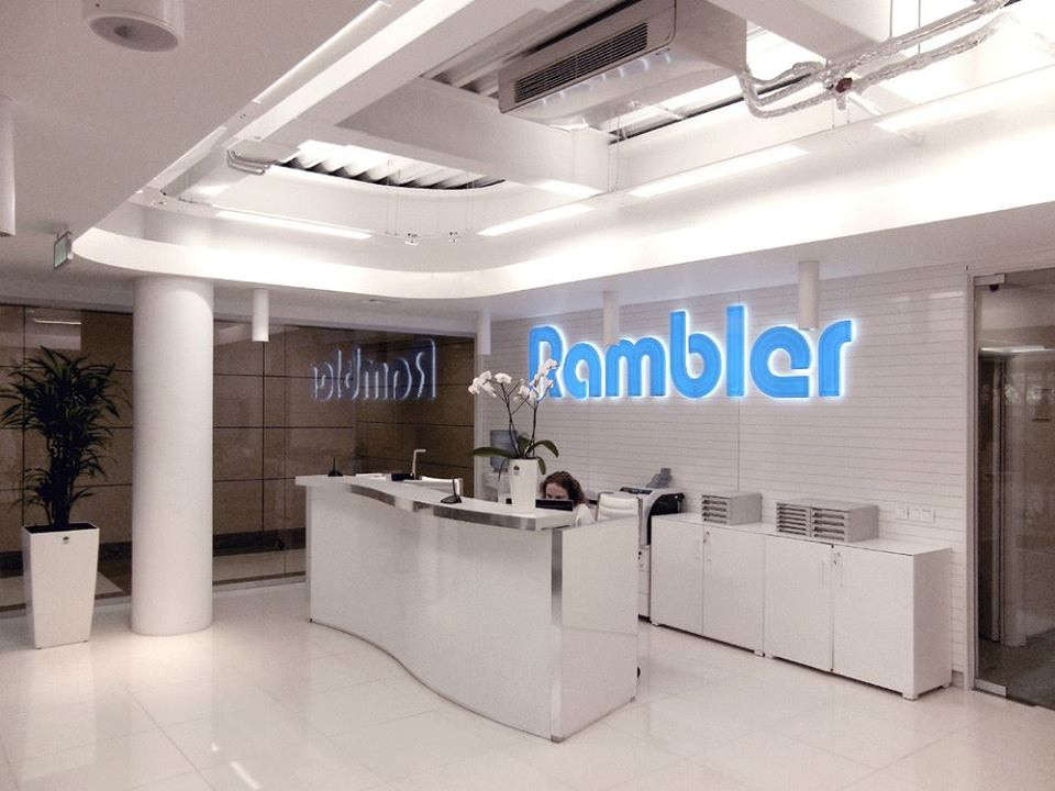 29 октября 2015 бизнес-завтрак с АКМР пройдет в группе организаций Rambler&Co
