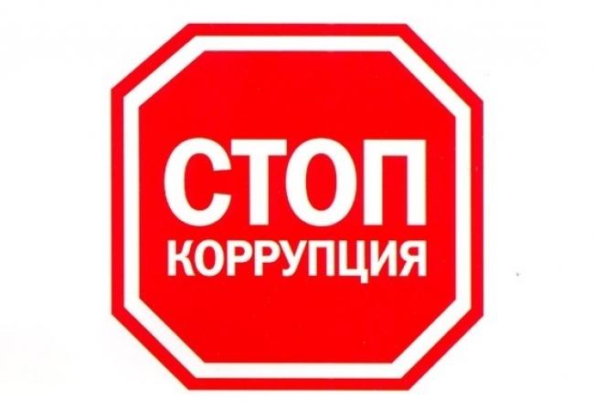 Профессиональная журналистика в защиту бизнесменов России