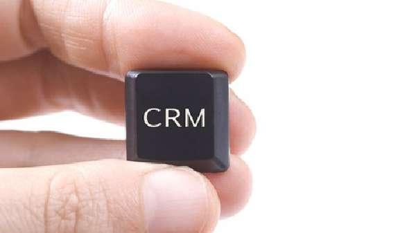 CRM-системы: связующее звено между фирмой и клиентом