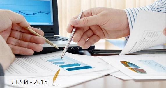 Ежегодный состязание « Лучший блог частного инвестора»