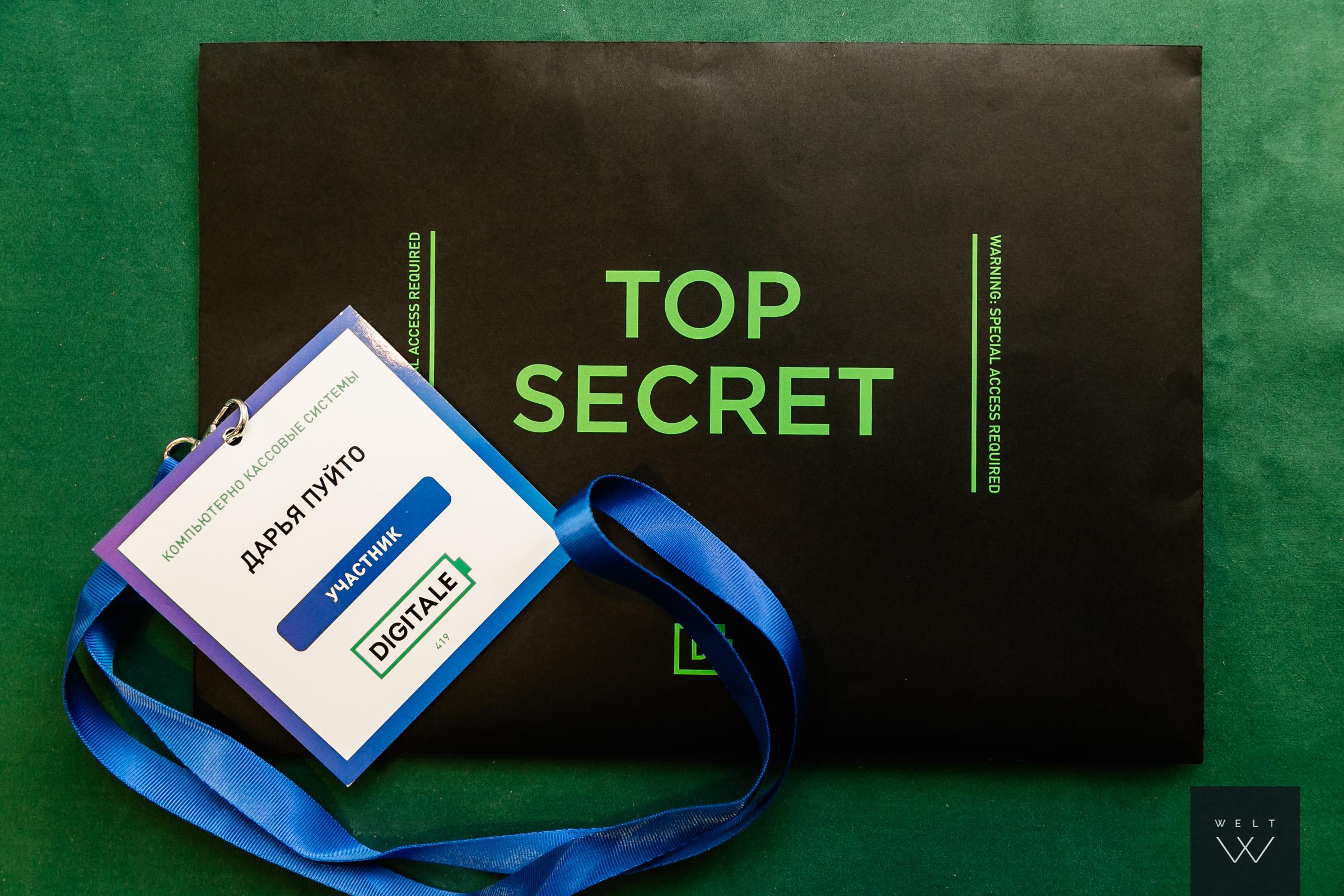 Пост-релиз: Digitale 007 или секретное задание маркетолога