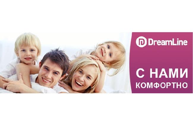 Фирма DreamLine объявила о специальном предложении к дачному сезону